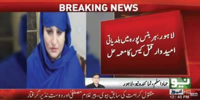 لاہور :ہربنس پورہ میں بلدیاتی امیدوارقتل کیس کا معمہ حل