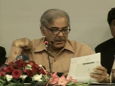 پنجاب سول ایڈمنسٹریشن آرڈیننس 2016 اور صوبائی مالیاتی کمیشن ایوارڈ 2016 منظور کر لیا گیا