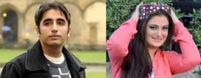 لائبہ خان نیازی نے بلاول بھٹو سے شادی کی خواہش کا اظہار کردیا