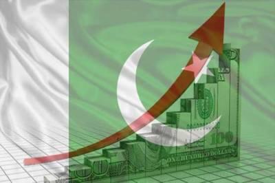 پاکستانی معیشت کے بارے میں بھی اچھی خبر آ ہی گئی۔۔۔