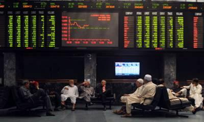 پاکستانی اسٹاک مارکیٹ کے لیے اتنا بڑا اعزاز ۔۔۔