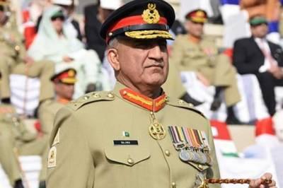 آرمی چیف جنرل قمر جاوید باجوہ کو اعلیٰ خدمات کے اعتراف میں نشان امتیاز ملٹری سے نوازا دیا گیا