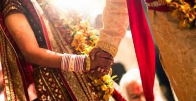 دلہن سے دولہے کا شادی کے بعد ایسا مطالبہ کہ سن کر انسانیت بھی شرما جائے