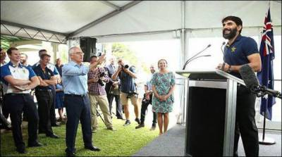 آسٹریلوی وزیر اعظم کا قومی ٹیم کے اعزاز میں ظہرانہ