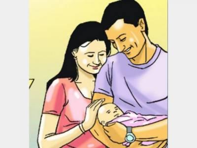 17بچے پیدا کرنے کے بعد گاوں والوں کا میاں بیوٰ ی سے ایسا مطالبہ جسے سن کر آپ ہنسنےپر مجبور ہوجائیں