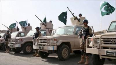 پاکستان ،سعودی عرب اور ترکی مشترکہ فوجی مشقیں کریں گے
