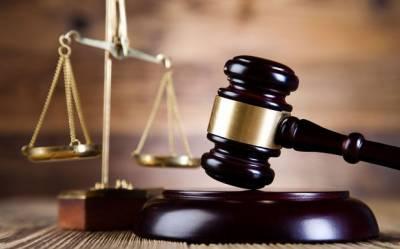 بجلی انصاف کی راہ میں رکاوٹ بن گئی ،دوران سماعت عدالت کی بجلی اچانک گل ہوگئی