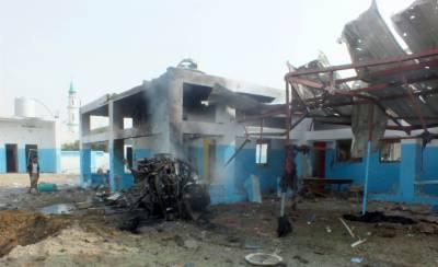 نجران کے نزدیک سرحدی علاقے میں 25 حوثی باغی ہلاک