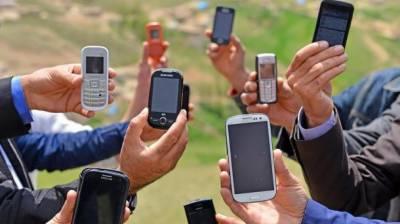 ترکی کی عوام موبائل فون کے استعمال میں یورپیوں پر بازی لے گئی