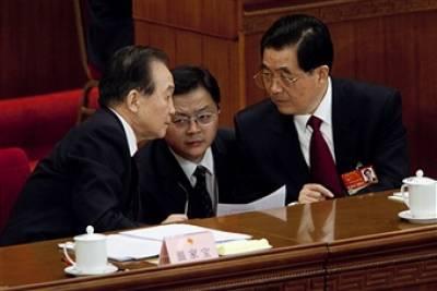 45 اراکین کو چین کی نیشنل پیپلز کانگریس سے نکال دیا
