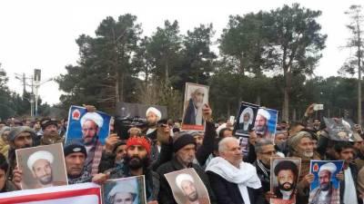 مغربی افغانستان میں دہشت گردی کے خلاف مظاہرہ