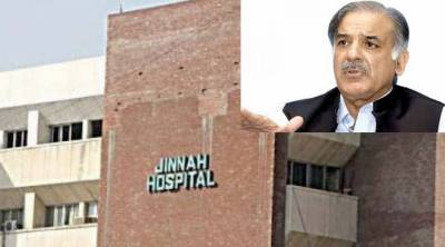 مسیحاؤں کی مجرمانہ غفلت سے مریضہ کی ہلاکت,وزیراعلیٰ پنجاب نے جناح ہسپتال کے ایم ایس کو معطل کردیا