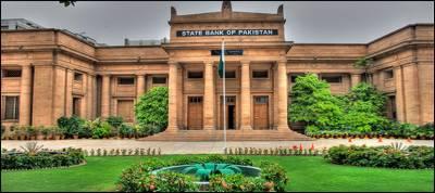 حکومت نے دو سو انسٹھ ارب روپے مالیت کے ٹی بلز نیلام