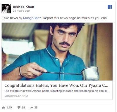 ارشدخان 'چائے والا'نے پہلی بار غصے میں فیس بک پر پوسٹ کر دی