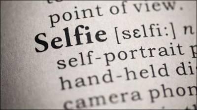 لفظ ''سیلفی''2013ء میں انگریزی ڈکشنری میں شامل کیا گیا