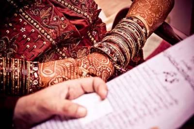 شادی شدہ خاتون سے نکاح پر نکاح کرنے والے دولہا کو25 سال قید کی سزا
