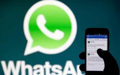 فیس بک اور واٹس ایپ صارفین دھوکے میں آگئے