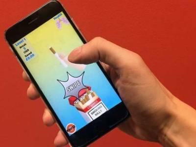 سگریٹ نوشی سے چھٹکارا دلانے والی اسمارٹ فون ایپ