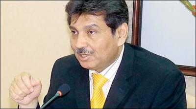 فیصل صالح حیات اورخالد کھرل پیپلزپارٹی میں شامل
