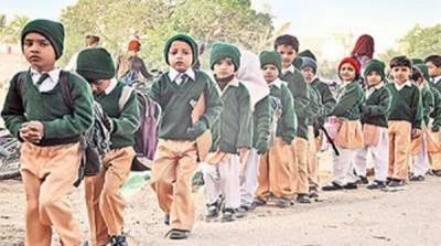 کراچی کا درجہ حرار ت 10 ڈگری،اسکولوں میں چھٹیوں کا مطالبہ