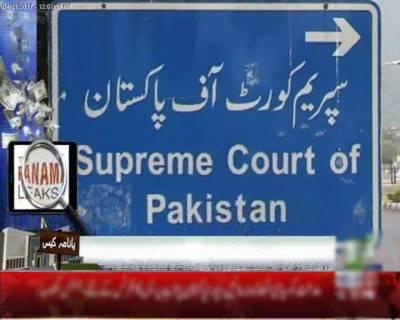 اسلام آباد:پانامہ لیکس کیس کی سماعت جاری، نعیم بخاری کے دلائل جاری