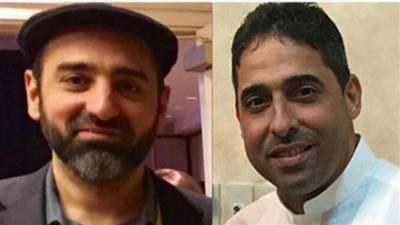 سعودی عرب میں انسانی حقوق کے لیےسرگرم دو کارکن گرفتار