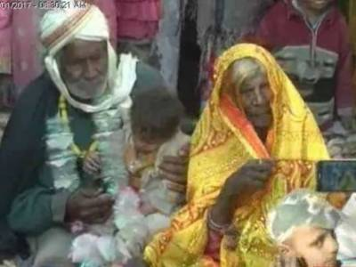 سرگودھا: 85 سالہ شخص نے 70 برس پرانی محبت کو پالیا