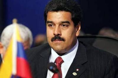 وینزویلاسپریم کورٹ نے صدر کی برطرفی کی مخالفت کردی