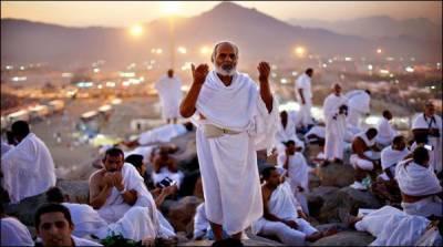 حج کوٹہ پر بات چیت کے لیئے پاک سعودی عرب کا اہم اجلاس 19جنوری کو ہوگا
