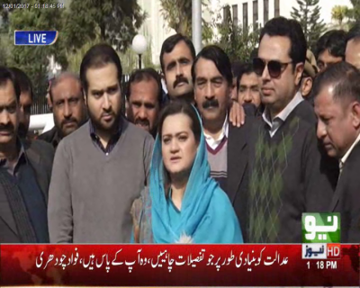 عمران خان جھوٹ ،الزامات اور احتجاجی سیاست کے بادشاہ ہیں،مریم اورنگزیب،طلال چودھری