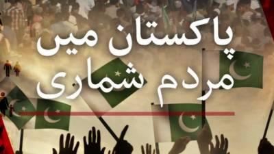 مردم شماری سے قبل افغان مہاجرین کو انکے وطن واپس بھیجاجائیں ،میر امان اللہ نوتیزئی