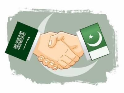 سعودی عرب روزگار کے خواہشمند پاکستانیوں لیے بڑی خبر آگئی ۔۔!!!