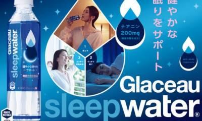 جاپان: نیند کے لیے خواب آور پانی دستیاب