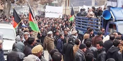 بھارت اپنی اوچھی حرکتوں سے باز نہ آیا،کابل میں پاکستانی سفارتخانے کے باہر مظاہرہ