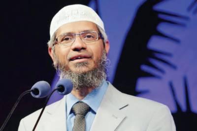 ڈاکٹر ذاکر نائیک نے اسلامک ریسرچ فاؤنڈیشن پر پابندی دہلی ہائی کورٹ میں چیلنج کر دی