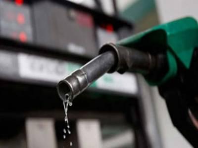 حکومت نے پیٹرول کی فی لیٹر قیمت میں اضافہ کردیا