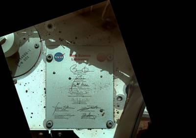 مریخ پر اوباما کے دستخط