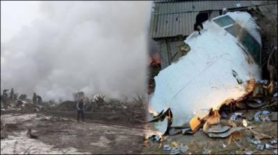 ترکی کا مال بردار طیارہ تباہ، 32 افراد ہلاک