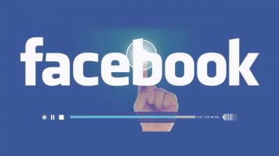 فیس بک کی ویڈیو کے درمیان اشتہار چلانے کی دلچسپ ترکیب