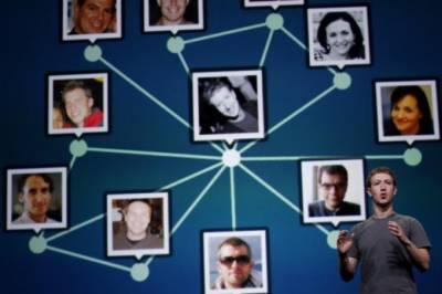 فیس بک استعمال کرنے والے ہوشیار باش