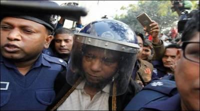 بنگلہ دیش میں سات افراد کے قتل کے الزام میں 26افراد کو سزائے موت کا حکم