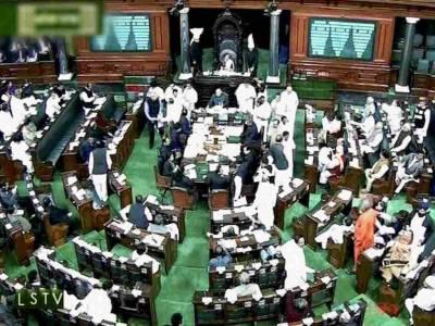 بھارتی پارلیمنٹ میں مجرموں کا راج،چشم کشا انکشافات