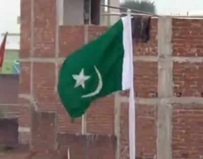 مقبوضہ کشمیر کے بعد بھارتی ریاست آسام میں پاکستانی پرچم لہرا دیا گیا