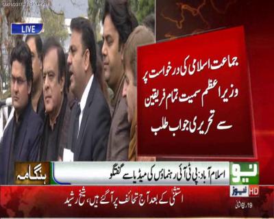 عمران خان نے وزیراعظم کو ڈیووس نہ جانےکامشورہ دیاتھا،فواد چودھری