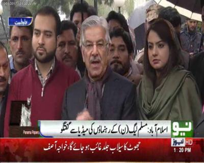 خواجہ آصف نے عمران خان سے زکوة کے پیسوں کا حساب مانگ لیا