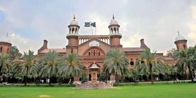 لاہور ہائیکورٹ ،جنس تبدیلی سے متعلق مقامی خاتون کی رٹ درخواست خارج
