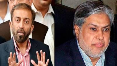 گورنر سندھ کی تقرری ، فاروق ستار اور اسحاق ڈار میں رابطہ