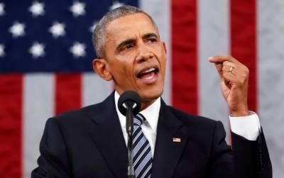 باراک اوبامہ کی بطور صدر آخری پریس کانفرنس