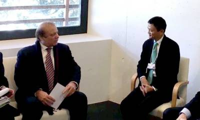 چین کی بڑی کمپنی علی بابا کا پاکستان میں سرمایہ کاری کرنے میں دلچسپی کا اظہار