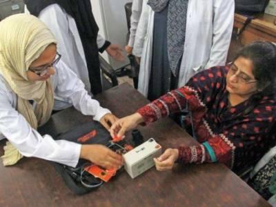 پاکستانی طلبا کا طب کی دنیا میں بڑا کارنامہ